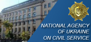 National Agency of Ukraine on Civil Service