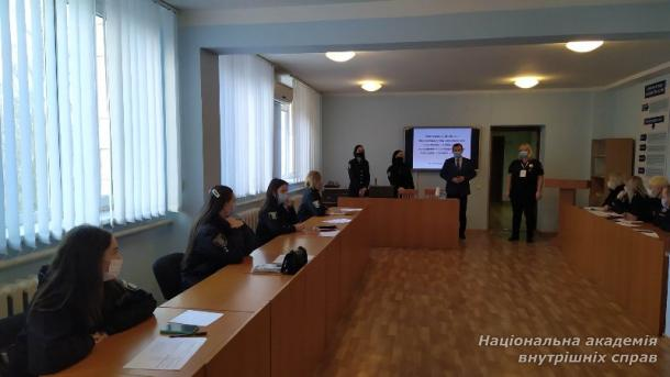 На базі ННІ № 3 НАВС відбувся тренінг для працівників ювенальної превенції ГУНП у м. Києві