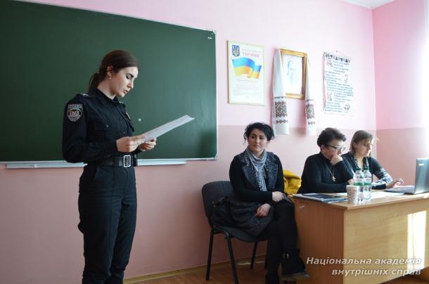 Підсумкова науково-практична конференція  ННІ №1