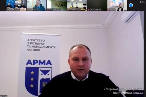 В академії стартував ювілейний онлайн-форум  до Міжнародного дня боротьби з корупцією