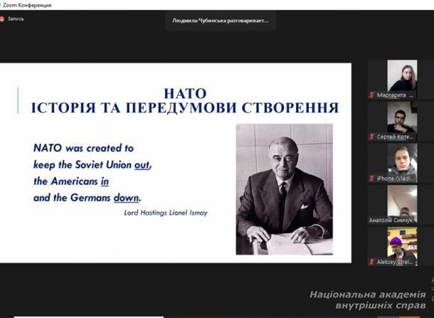 Євроатлантична інтеграція України: загальнодержавний курс і плани заходів у системі МВС України