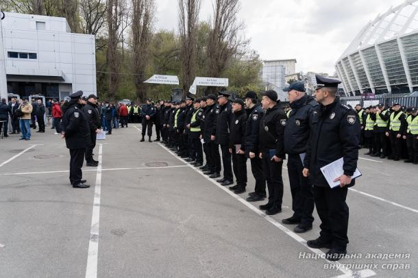 Офіцери особового складу і курсанти НАВС забезпечують публічний порядок і безпеку на НСК «Олімпійський»