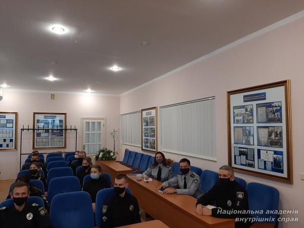 Вебінар Консультативної місії ЄС в Україні