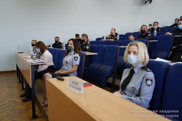 Нідерландський досвід – працівникам підрозділів превентивної діяльності НПУ
