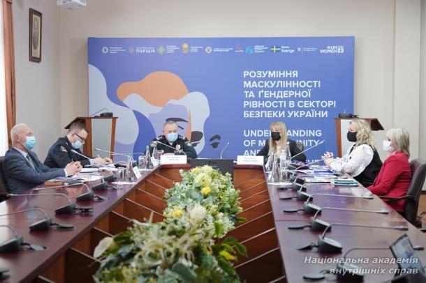 Представлено результати міжнародного наукового дослідження  «Розуміння маскулінності та ґендерної рівності в секторі безпеки України»
