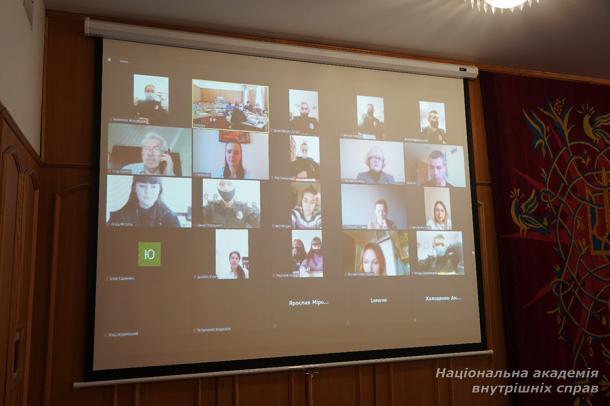 ХVІ Всеукраїнська науково-практична конференція  «Українська мова в юриспруденції: стан, проблеми, перспективи»