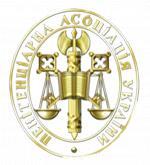 Дякуємо Національній академії внутрішніх справ за підвищення кваліфікації…